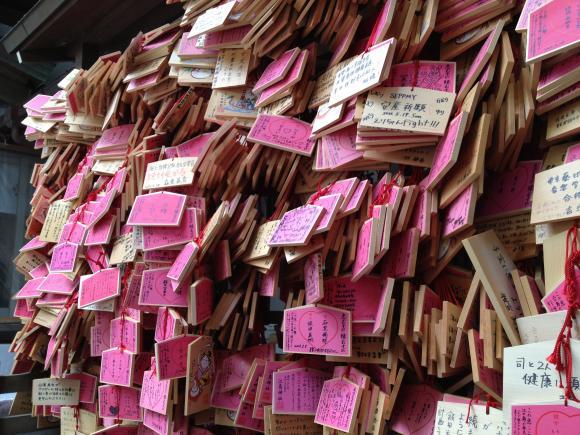 http://laceliah.cowblog.fr/images/1/IMG0107.jpg