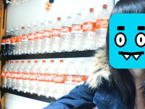 http://laceliah.cowblog.fr/images/Instinct.jpg